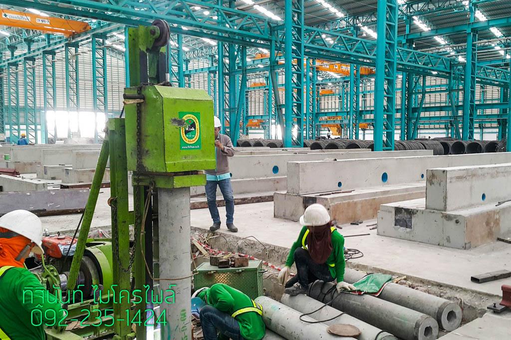งานตอกเสาเข็มต่อเติมโรงงานอุตสาหกรรม หน่วยงานไฮกรีตโปรดักส์