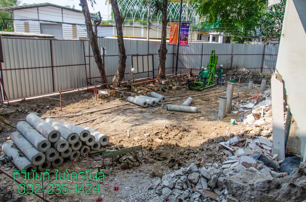งานตอกเสาเข็ม โครงการปรับปรุงและต่อเติมห้องเก็บข้อสอบเป็นห้องพยาบาล ม.พระจอมเกล้าธนบุรี (บางมด)