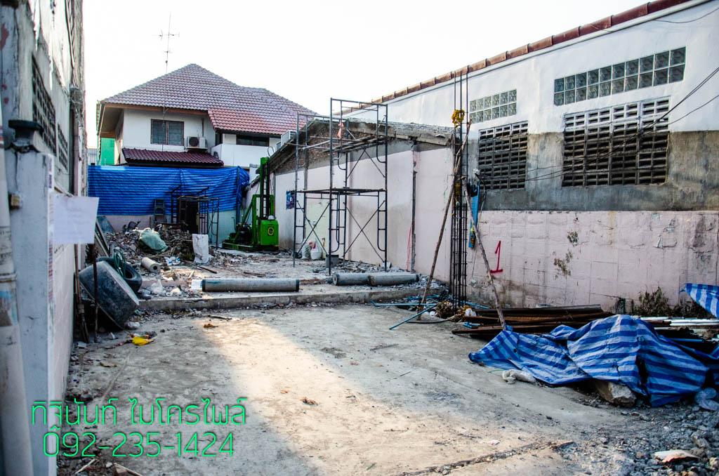 งานตอกเสาเข็มต่อเติมบ้าน ชุมชนหมู่บ้านพัฒนา ตลาดสี่มุมเมือง