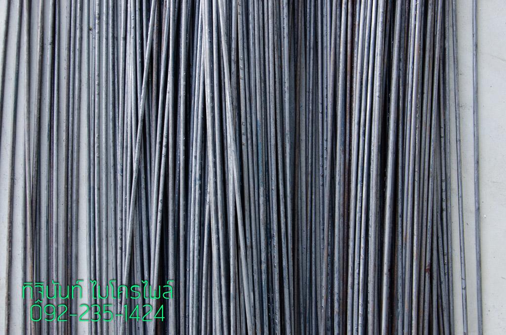 เหล็กเส้นกลม (Round Bar Steel)